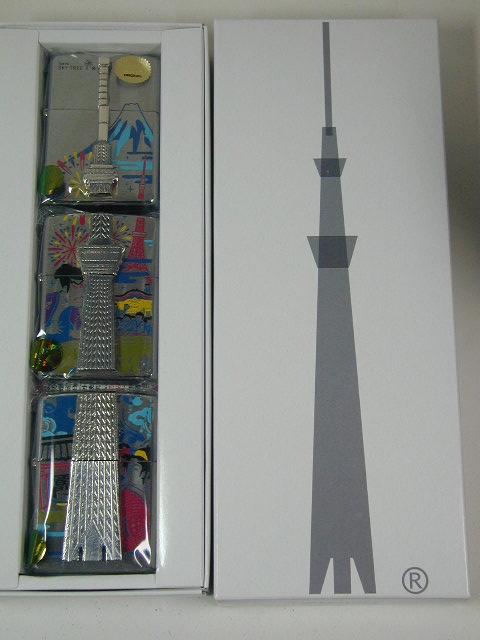 Zippo lighters: 634 PCs limited edition Zippo / Tokyo sky tree / certified Zippo ★ gorgeous! ★