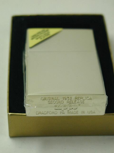 ジッポーライター: Zippo 1932 복제//퍼스트 모델//무지 1933 모델 복 각 Z32-WG 신품 ☆ 읽지 ☆