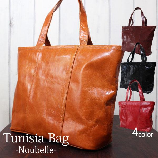 ショルダーバッグ 本革 レディース【チュニジア製バッグ -ヌーベル-】A4サイズ対応 大きい ハンドバッグ 鞄 かばん レザー アフリカ【あす楽対応】
