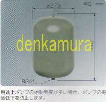 エバラ BT(12)20 BT型圧力タンク(20L)400W・750W用 ≪代引きOK!≫  05P27May16