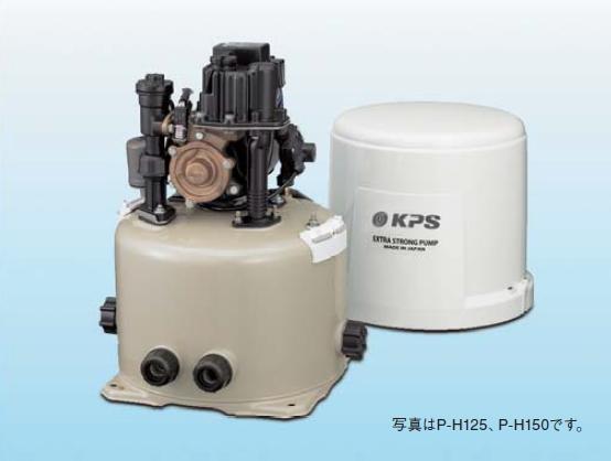 【送料無料】  KPS P-H150F/P-H150S 浅井戸用ポンプ150W 単相100V ≪代引きOK!≫  05P27May16