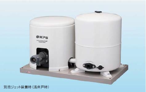 【送料無料】  KPS PC-H400F/PC-H400S 浅深兼用ポンプ400W 単相100V  05P27May16