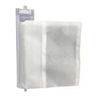 【在庫あり!】【メール便発送も可能】 SHARP純正パーツ 洗濯機用糸くずフィルター<抗菌タイプ> ES-LP1(2103370490、2103370483、2103370457、2103370428 同等品) シャープ  05P27May16