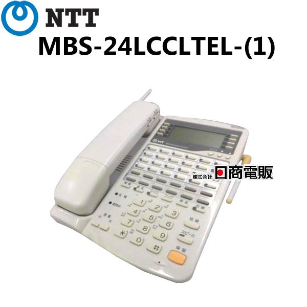 【中古】 MBS-24LCCLTEL-(1)NTT IX 24外線バスカールコードレス電話機【ビジネスホン 業務用 電話機 本体 子機】