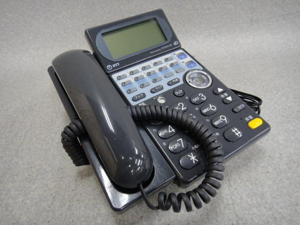 【中古】NTT BX用 BX-ARM-(1)(K) アナログ用主装置内蔵型電話機【ビジネスホン 業務用 電話機 本体】