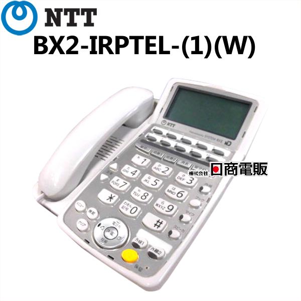 【中古】BX2-IRPTEL-(1)(W) NTT BX2 ISDN留守番停電電話機【ビジネスホン 業務用 電話機 本体】
