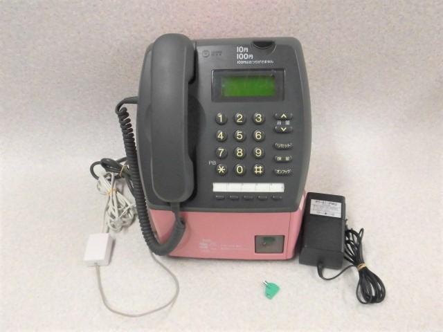 【中古】【特殊切替鍵あり】PT-51 TEL(P) NTT 公衆電話 ピンク電話【ビジネスホン 業務用 電話機 本体】