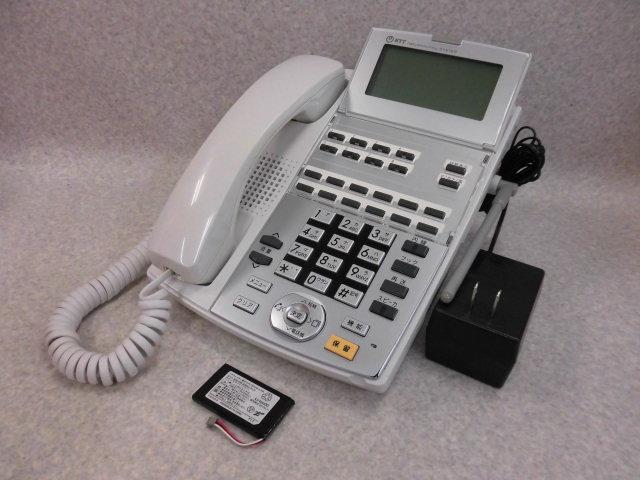 【中古】NX-DCL-PSKT-(1) NTT NX 卓上デジタルコードレス電話機【ビジネスホン 業務用 電話機 本体 子機】