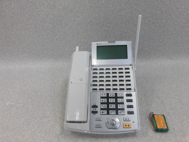【中古】NX-(36)CCLSTEL-(2)(W) NTT 36ボタンカールコードレス電話機【ビジネスホン 業務用 電話機 本体 子機】