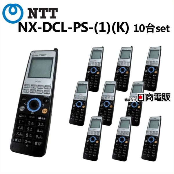 【中古】【10台セット】【13年以降 本体】NX-DCL-PS(1)(K)NTT 電話機 αNX2デジタルコードレス電話機 業務用【ビジネスホン 業務用 電話機 本体 子機】, 利根町:235fb14d --- zagifts.com