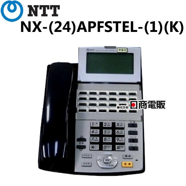 NX- 祝日 24 APFSTEL- 1 K NTT 24ボタンスターアナログ停電電話機 中古ビジネスフォン 業務用 好評 電話機 中古 中古ビジネスホン 本体 ビジネスホン