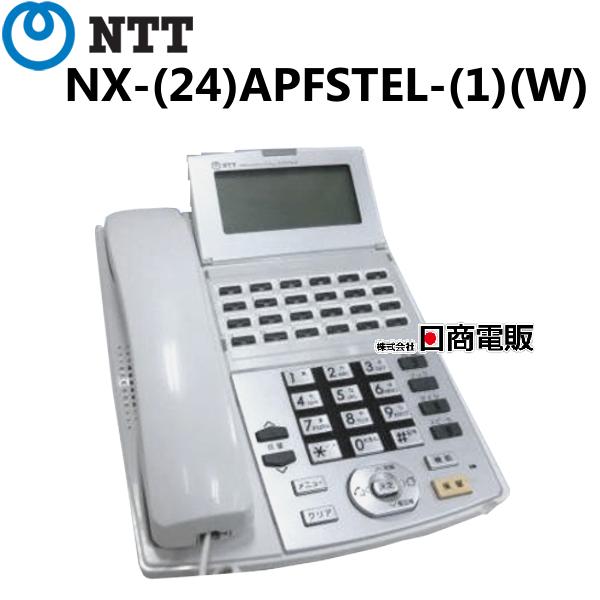 NX- 24 APFSTEL- 1 W NTT αNX 24ボタンスターアナログ停電電話機 電話機 業務用 本体 販売期間 限定のお得なタイムセール 中古ビジネスホン 驚きの値段 中古ビジネスフォン ビジネスホン 中古