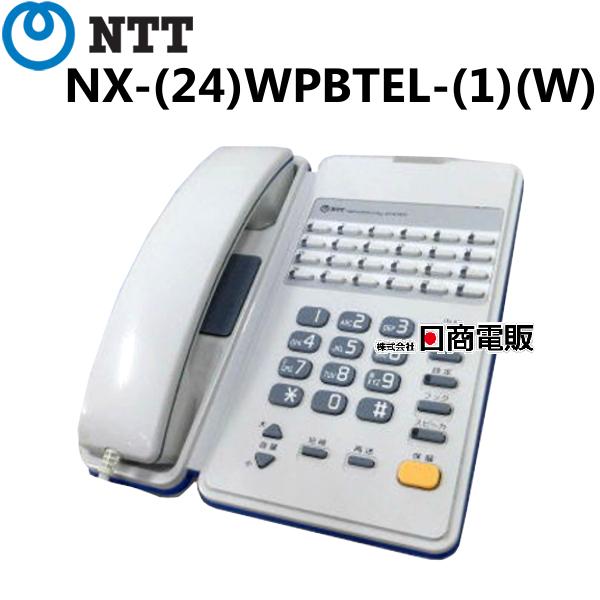 【中古】NX-(24)WPBTEL-(1)(W)NTT αNX 24ボタンバス防水電話機【ビジネスホン 業務用 電話機 本体】