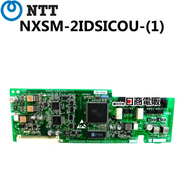 【中古】【13年式以降】NXSM-2IDSICOU-(1)NTT αNX2S/M 2デジタル局線ユニット【ビジネスホン 業務用 電話機 本体】