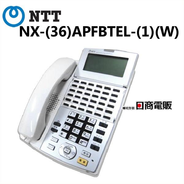 NX- 36 APFBTEL- 新作製品、世界最高品質人気! 1 W NTT αNX-L 36ボタンアナログ停電電話機 レビューを書けば送料当店負担 本体 業務用 電話機 中古 中古ビジネスホン 中古ビジネスフォン ビジネスホン