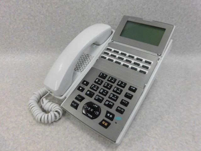 【中古】NX2-(18)APFSTEL-(1)(W) NTT NX218ボタンアナログ停電電話機【ビジネスホン 業務用 電話機 本体】