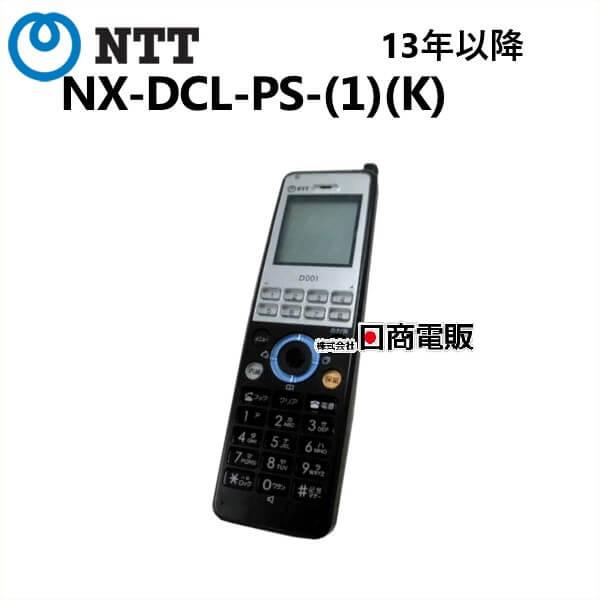 充電台なし 13年以降 NX-DCL-PS- 1 K D001 NTT NX用 中古ビジネスフォン ビジネスホン 業務用 [正規販売店] 本体 電話機 中古ビジネスホン 国内在庫 デジタルコードレス電話機 中古