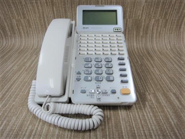 GX- 36 IPFBTEL- 2 W タイムセール NTT αGX-L 36ボタン停電バス電話機 <セール&特集> 中古 電話機 中古ビジネスフォン 中古ビジネスホン 業務用 ビジネスホン 本体