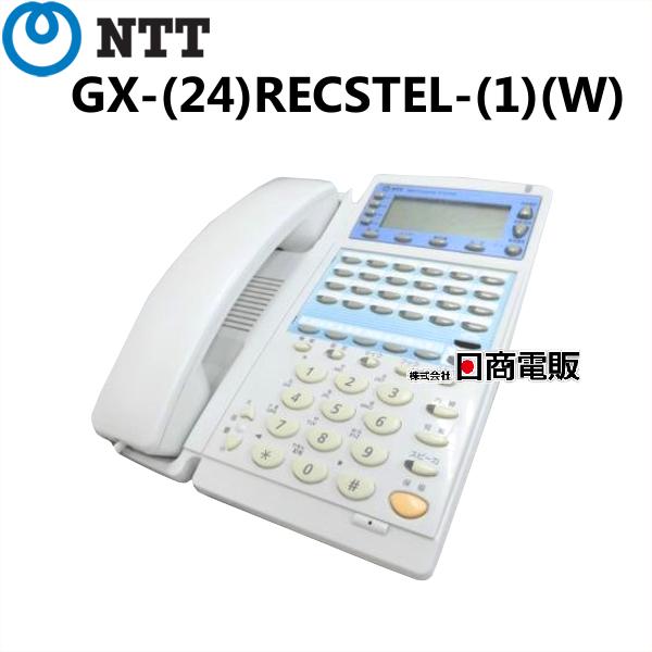 【中古】GX-(24)RECSTEL-(1)(W)NTT αGX24ボタンスター録音電話機【ビジネスホン 業務用 電話機 本体】
