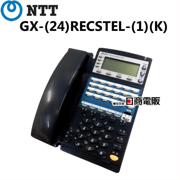 【中古】GX-(24)RECSTEL-(1)(K)NTT αGX24ボタンスター録音電話機【ビジネスホン 業務用 電話機 本体】