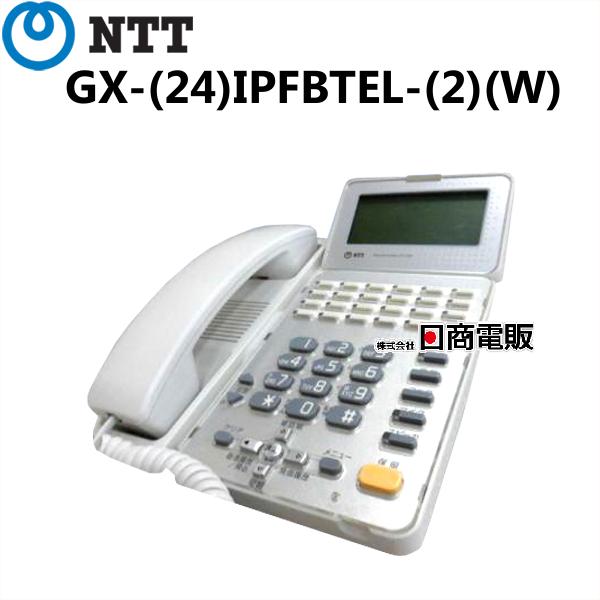 【中古】GX-(24)IPFBTEL-(2)(W)NTT αGX24ボタンISDN停電バス電話機【ビジネスホン 業務用 電話機 本体】