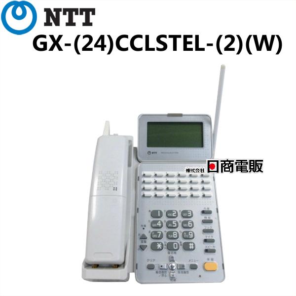 【中古】GX-(24)CCLSTEL-(2)(W)NTT αGXスター24ボタンカールコードレス電話機【ビジネスホン 業務用 電話機 本体 子機】