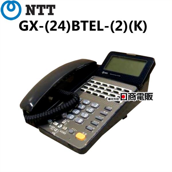 GX- 24 プレゼント BTEL- 2 K NTT 送料無料 αGX24ボタンバス用標準電話機 業務用 中古ビジネスフォン 中古ビジネスホン 電話機 中古 本体 ビジネスホン