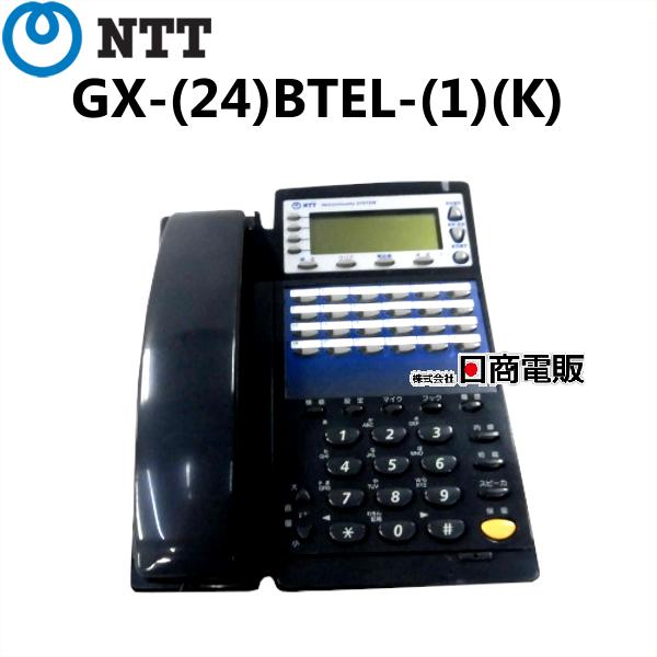 GX- 24 BTEL- ギフト 1 K NTT GX用 24ボタンバス用標準電話機 電話機 中古 業務用 [正規販売店] ビジネスホン 中古ビジネスフォン 中古ビジネスホン 本体