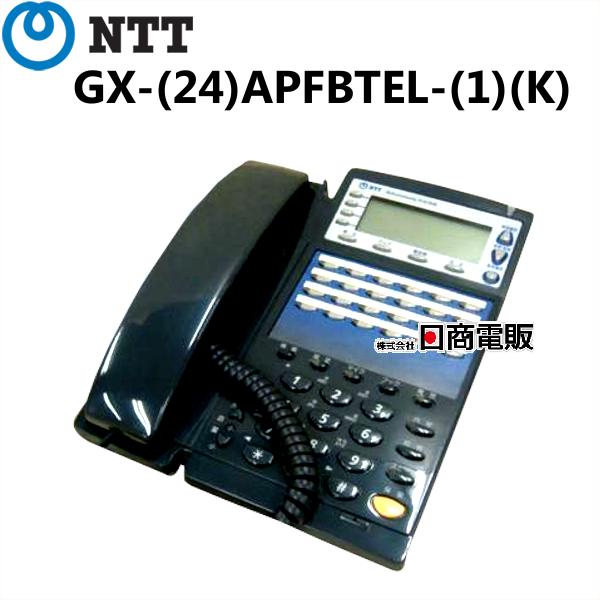 【中古】NTT GX用 GX-(24)APFBTEL-(1)(K)24ボタンアナログ停電バス用電話機【ビジネスホン 業務用 電話機 本体】