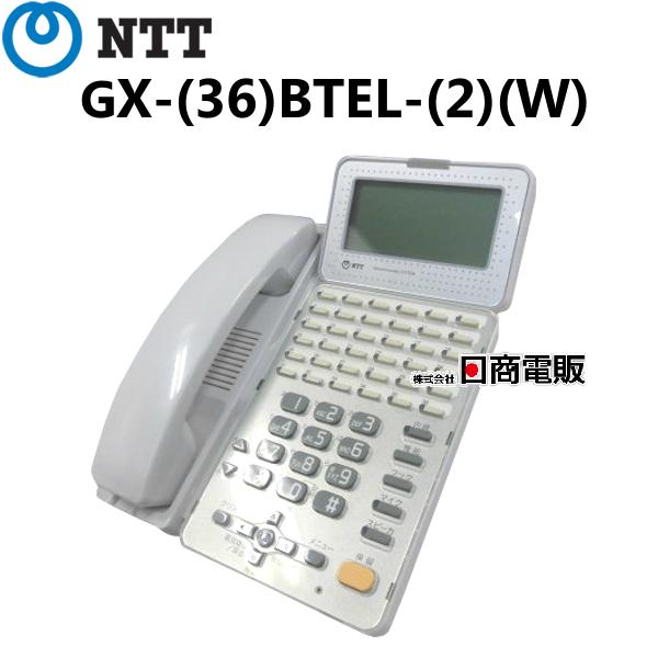 GX- 36 新商品!新型 BTEL- 2 W NTT αGX36ボタンバス標準電話機 往復送料無料 中古ビジネスフォン ビジネスホン 本体 業務用 中古 電話機 中古ビジネスホン