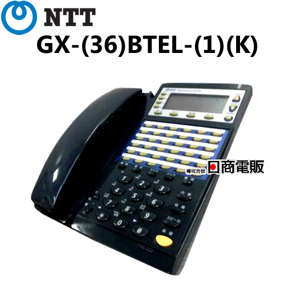 GX- お気に入 36 BTEL- 1 K NTT αGX36ボタンバス標準電話機 業務用 中古ビジネスホン ビジネスホン 電話機 訳あり品送料無料 本体 中古ビジネスフォン 中古