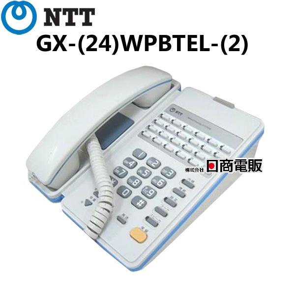 【中古】GX-(24)WPBTEL-(2)NTT αGX24ボタンバス防水電話機【ビジネスホン 業務用 電話機 本体】