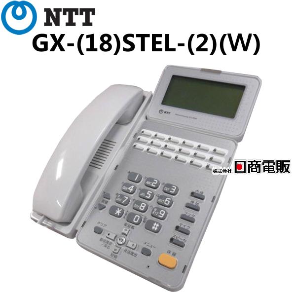 GX- 18 Seasonal 祝日 Wrap入荷 STEL- 2 W NTT αGX用18ボタンスター用標準電話機 業務用 中古 ビジネスホン 中古ビジネスホン 中古ビジネスフォン 本体 電話機