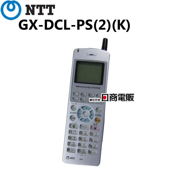 【中古】NTT GX用 GX-DCL-PS(2)(K)デジタルコードレス電話機セット【ビジネスホン 業務用 電話機 本体 子機】