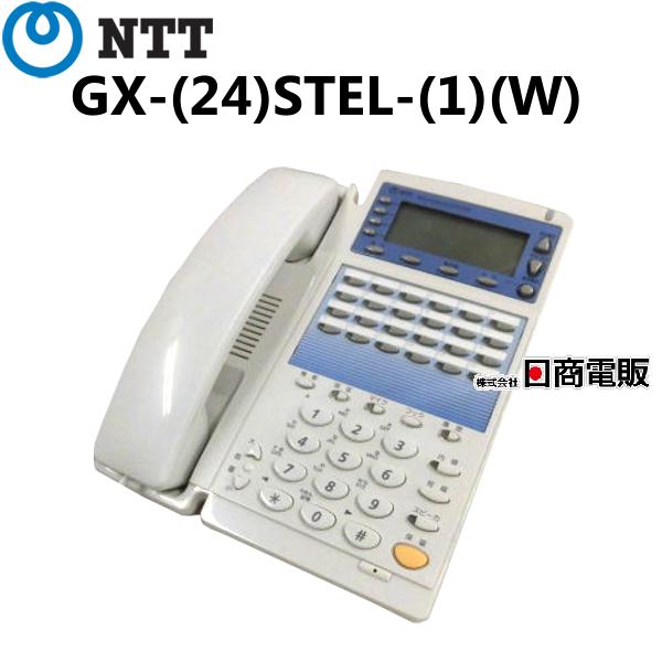 【中古】GX-(24)STEL-(1)(W)NTT αGX用 24ボタンスター用標準電話機【ビジネスホン 業務用 電話機 本体】