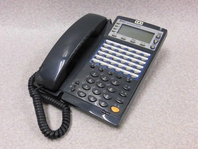 【中古】GX-(36)IPFBTEL-(1)(K)NTT αGX 36ボタンバスISDN停電電話機【ビジネスホン 業務用 電話機 本体】