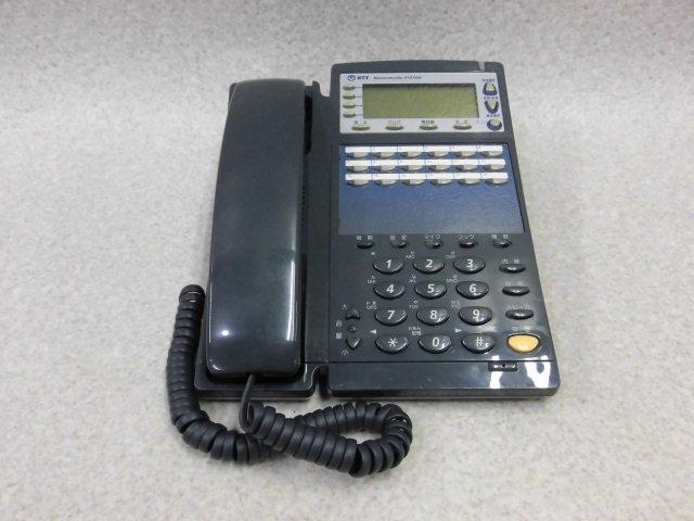 【中古】GX-(18)APFBTEL-(1)(K)NTTαGX18ボタンアナログ停電バス電話機【ビジネスホン 業務用 電話機 本体】