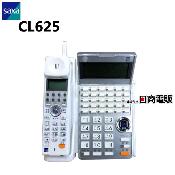 【中古】CL625SAXA/サクサ HM70030ボタンカールコードレス電話機【ビジネスホン 業務用 電話機 本体 子機】
