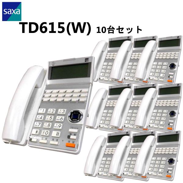 【中古】【10台セット】TD615(W)SAXA/サクサ AGREA HM70018ボタン標準電話機【ビジネスホン 業務用 電話機 本体】
