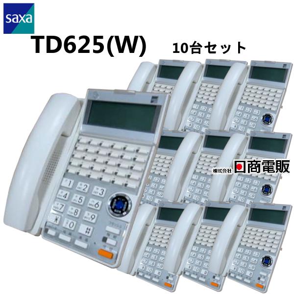 【中古】【10台セット】TD625(W) SAXA/サクサ AGREA HM70030ボタン多機能電話機【ビジネスホン 業務用 電話機 本体】