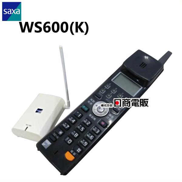 【中古】WS600(K)SAXA/サクサ UT用アナログコードレス電話機【ビジネスホン 業務用 電話機 本体 子機】