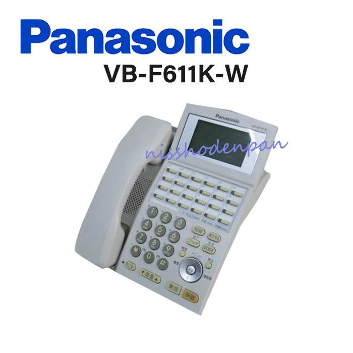 【中古】VB-F611K-W Panasonic/パナソニック ラ・ルリエ/La Relier24ボタン漢字表示付き標準電話機【ビジネスホン 業務用 電話機 本体】