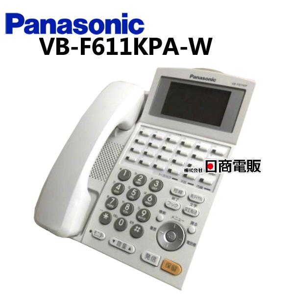 【中古】VB-F611KPA-WPanasonic/パナソニック LaRelier/ラ・ルリエ24ボタン漢字アナログ停電電話機【ビジネスホン 業務用 電話機】