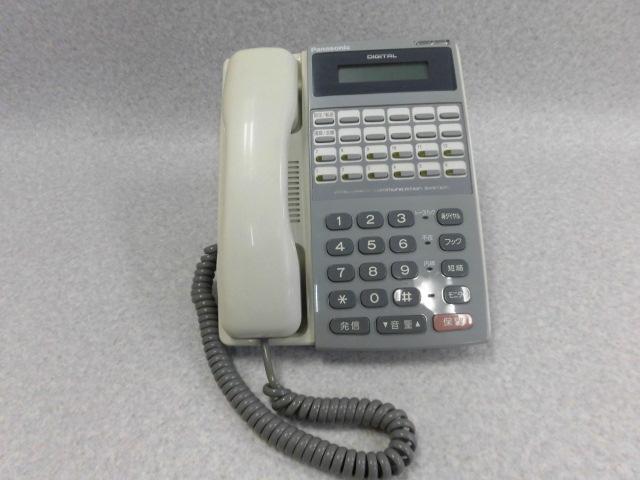 【中古】VB-D411DSPanasonic/パナソニックAcsol-V/Acsol-One12ボタンカナ表示スピーカーホン【ビジネスホン 業務用 電話機】
