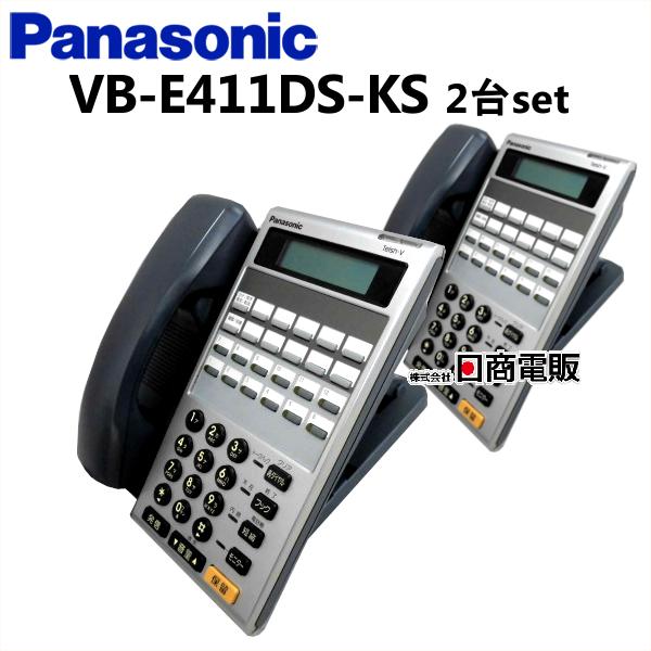 【中古】【2台セット】VB-E411DS-KSPanasonic/パナソニック Acsol-one12キー電話機DS(高音量電話機)【ビジネスホン 業務用 電話機 本体】