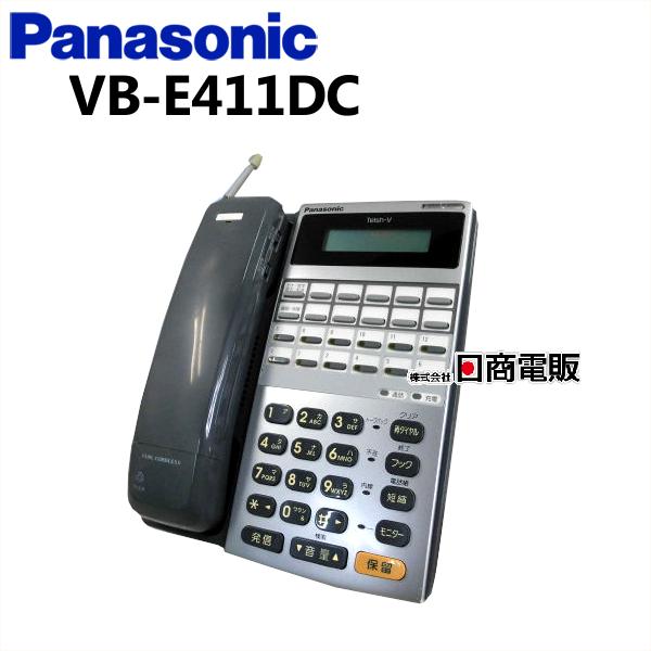 【中古】VB-E411DCPanasonic/パナソニック Acsol-V/Acsol-Oneカールコードレス電話機【ビジネスホン 業務用 電話機 本体】