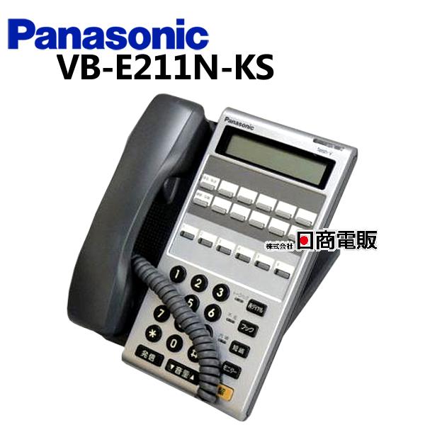 VB-E211N-KSPanasonic パナソニック 2020春夏新作 Acsol6ボタン数字表示電話機 中古ビジネスホン 中古ビジネスフォン NEW売り切れる前に☆ ビジネスホン 電話機 本体 業務用 中古