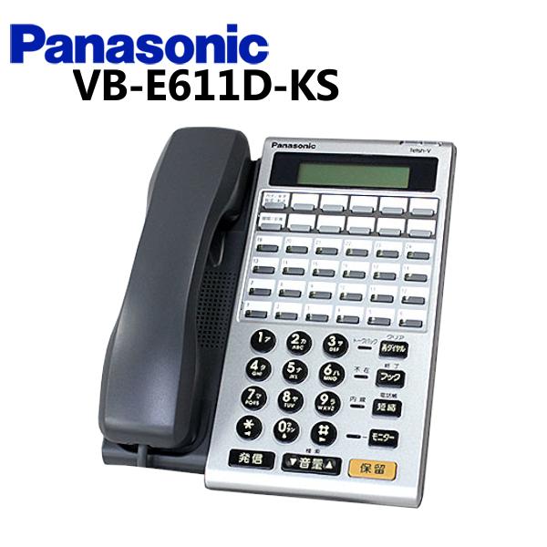 VB-E611D-KS Panasonic パナソニック Acsol用24ボタンカナ表示電話機 お気に入 中古ビジネスホン 中古ビジネスフォン 電話機 高品質新品 本体 ビジネスホン 中古 業務用