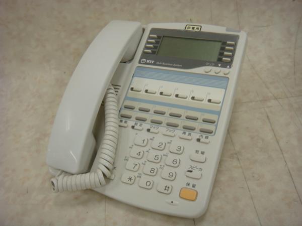 【中古】MBS-6LPFTEL-(1)NTT RX2用6ボタンバスアナログ停電電話機【ビジネスホン 業務用 電話機 本体】