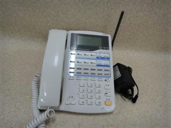 MBS-DCL-PSKT- 1 NTT αRX 購買 II 卓上デジタルコードレス電話機 中古ビジネスホン ビジネスホン 業務用 店内限界値引き中 セルフラッピング無料 中古 本体 電話機 子機 中古ビジネスフォン